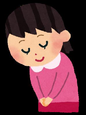 ojigi_girl.png