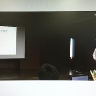 プレゼンテーション2日目