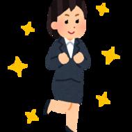新入社員の志田と申します