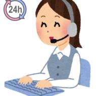 PM部門「24時間対応のご入居者様相談窓口」 夜間・休日の「困った!」もしっかり対応!