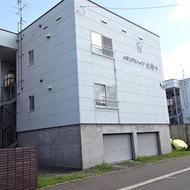 賃貸物件のご紹介【メモリアルハイツ北野】