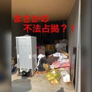 【連載第一話】満室物件の車庫で・・・