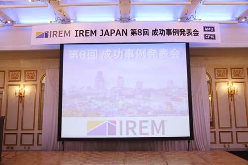 190121_IREM_009.JPG