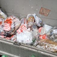 違反ゴミと私