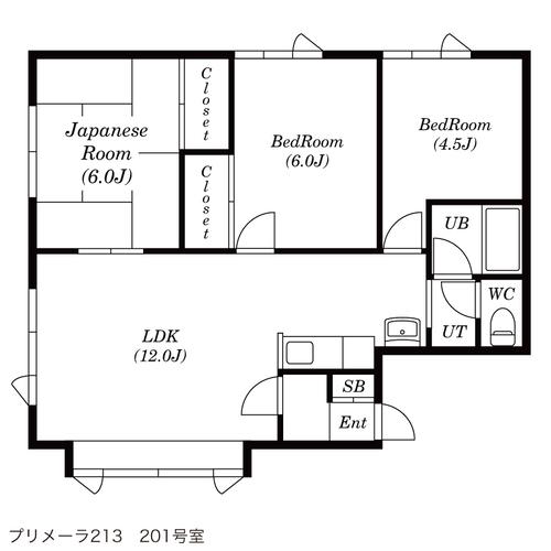【プリメーラ213】201.jpg