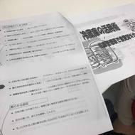 5月勉強会!!
