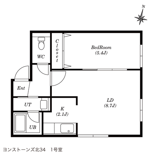 【ヨンストーンズ北34】1.jpg