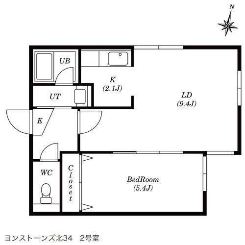 【ヨンストーンズ北34】2.jpg