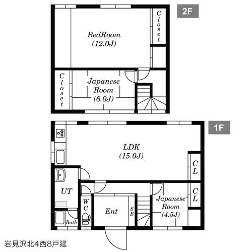 【岩見沢北4西8戸建】間取図(新).jpg