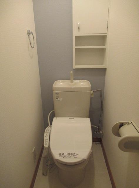 【ファイン富丘_203号室】トイレ.jpg