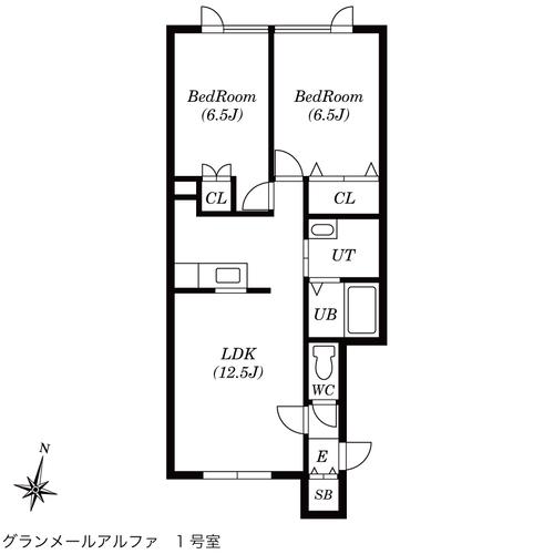 【グランメールアルファ】1号室.jpg